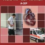 Acil Tıp Cep Kitabı - A Cep