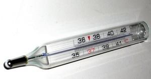 cival termometre
