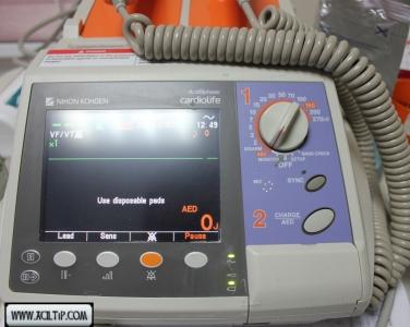 bifazik_defibrilator